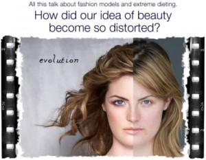 Source: http://thestoryofbeautyperception.wordpress.com/2013/03/01/introduction-what-is-beauty/